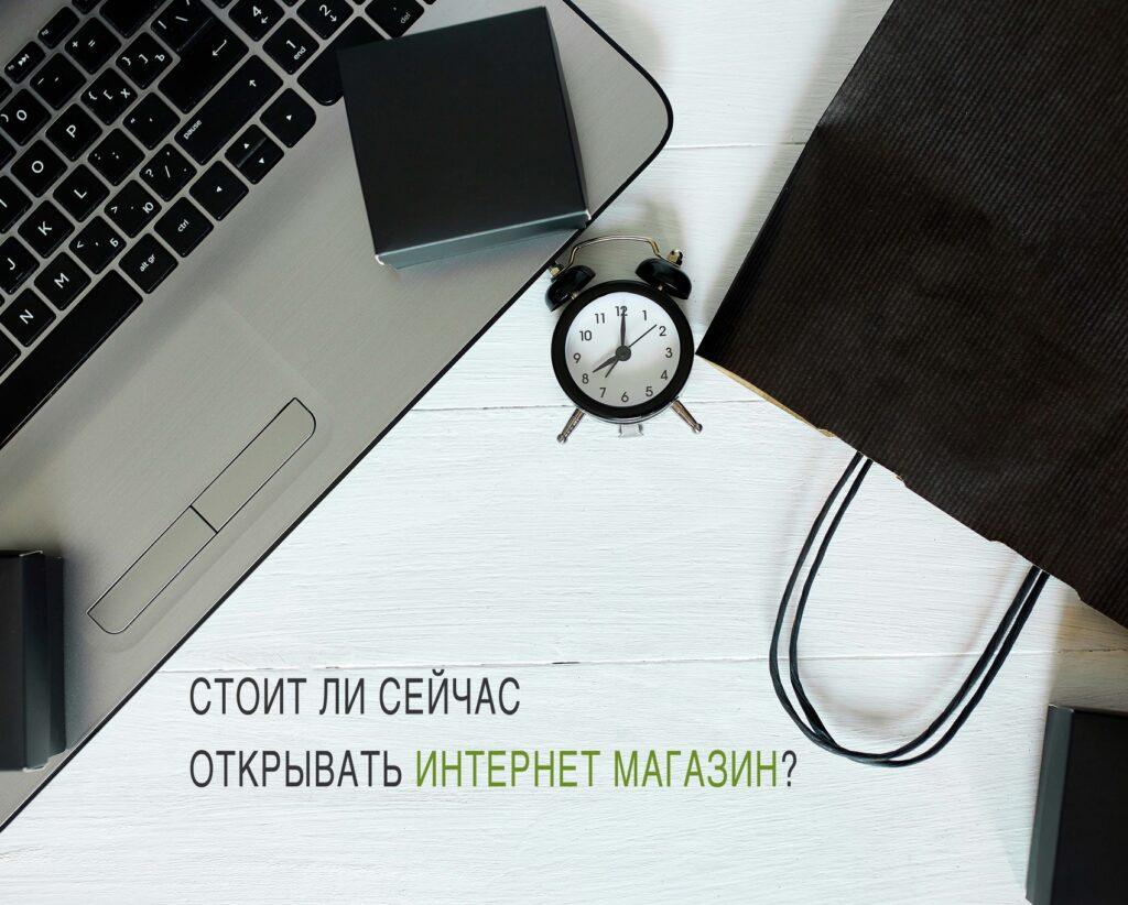 iweb_webstudio_online_shop